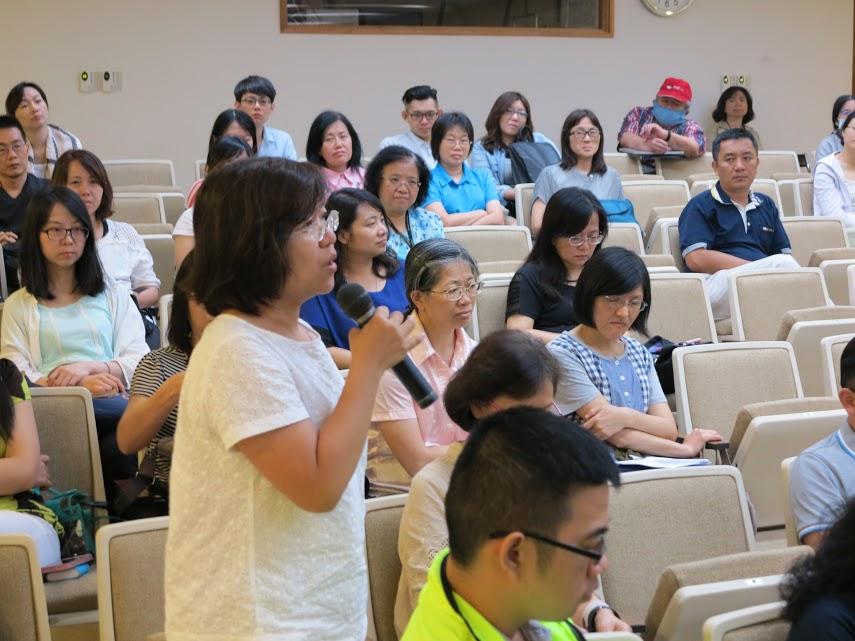 圖4:與會者進行提問與交流